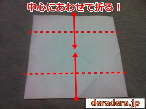 折り紙 犬 折り方 立体07