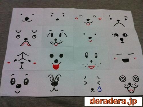 犬 折り紙 折り方 簡単08