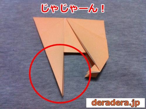 折り紙 犬 折り方 立体18
