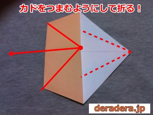 折り紙 犬 折り方 立体28