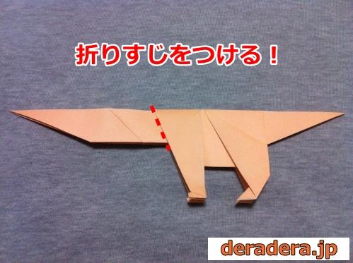 折り紙 犬 折り方 立体34