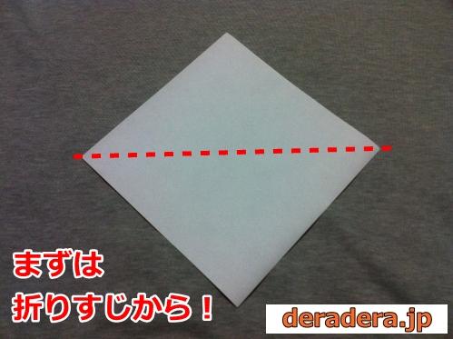 折り紙 犬 折り方 立体25