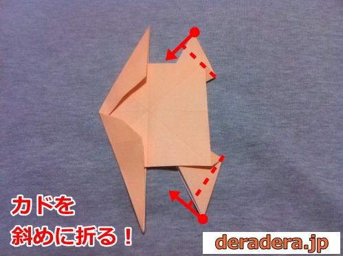 折り紙 犬 折り方 立体15