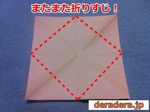 折り紙 犬 折り方 立体05
