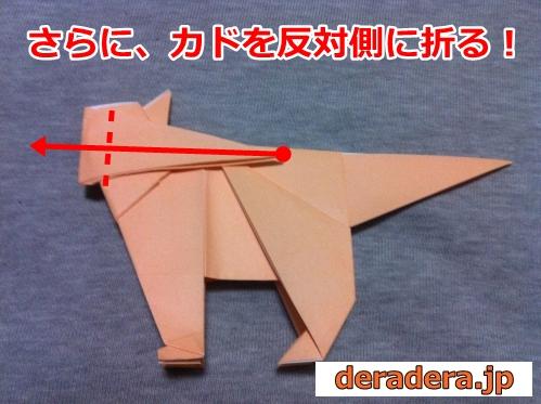 折り紙 犬 折り方 立体39