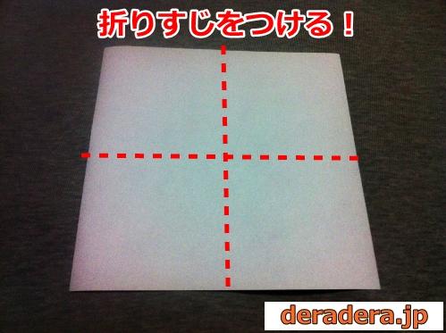 折り紙 犬 折り方 立体02