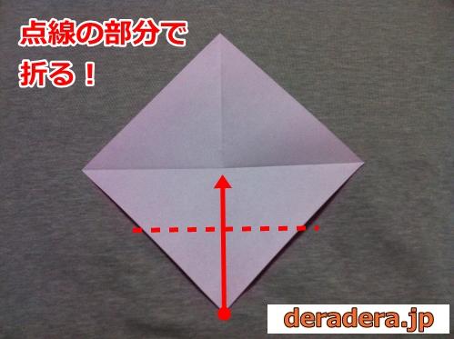 犬 折り紙 折り方 簡単11