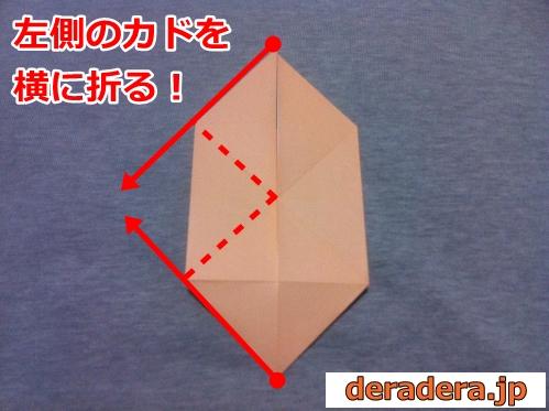 折り紙 犬 折り方 立体10