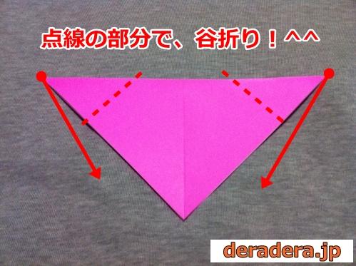 犬 折り紙 折り方 簡単04