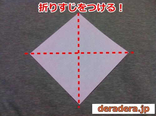 犬 折り紙 折り方 簡単02