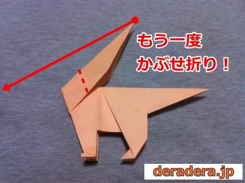 折り紙 犬 折り方 立体37