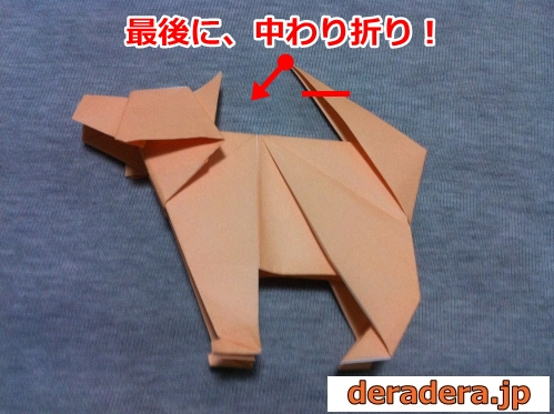 折り紙 犬 折り方 立体44