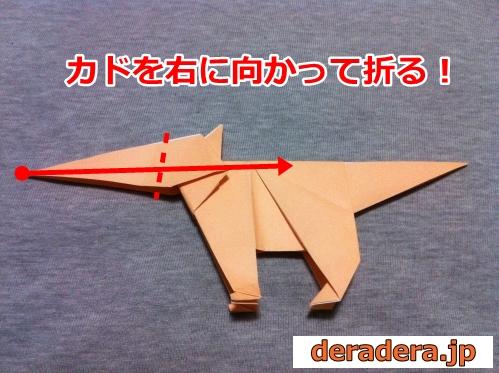 折り紙 犬 折り方 立体38