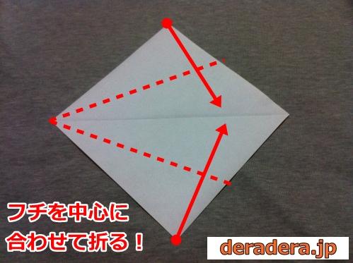 折り紙 犬 折り方 立体26