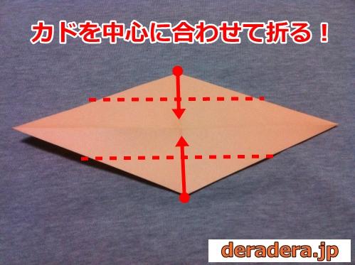 折り紙 犬 折り方 立体30
