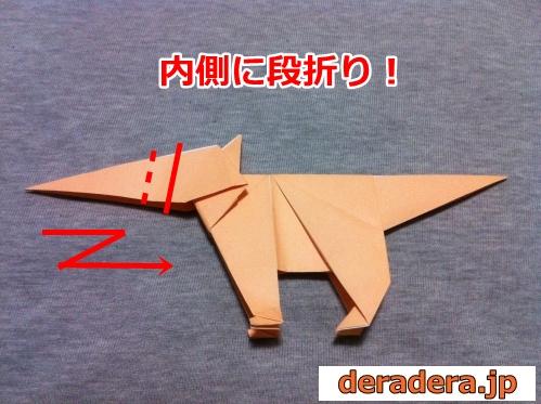 折り紙 犬 折り方 立体41