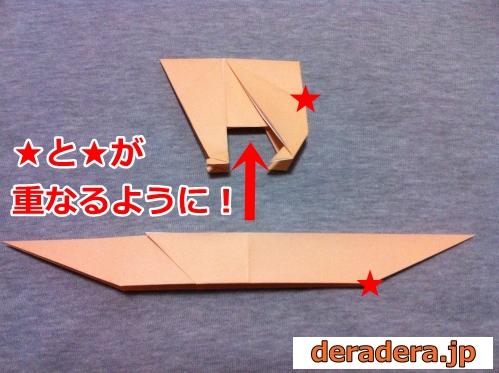 折り紙 犬 折り方 立体33