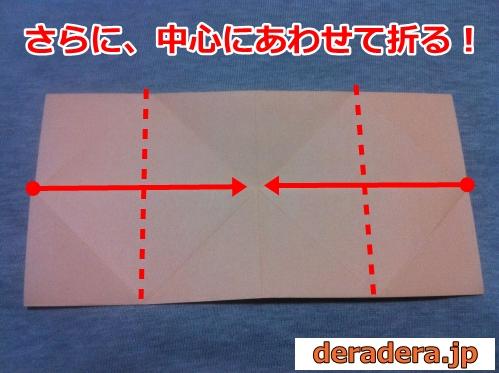 折り紙 犬 折り方 立体08