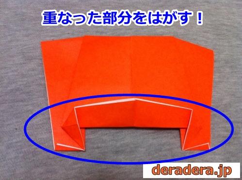 牛 折り紙 折り方37