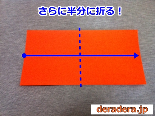 牛 折り紙 折り方03