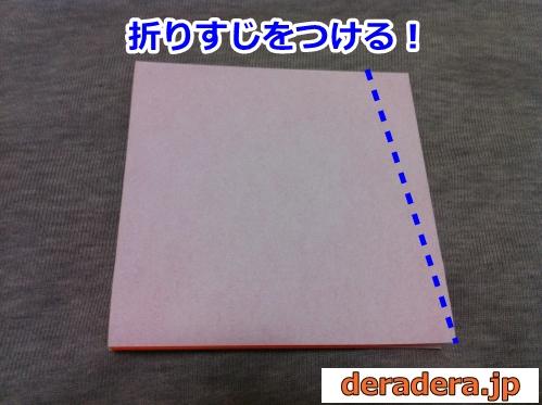 牛 折り紙 折り方30