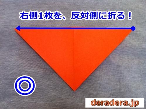 牛 折り紙 折り方08