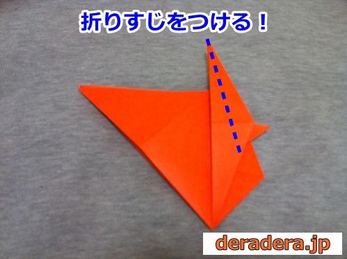 牛 折り紙 折り方16