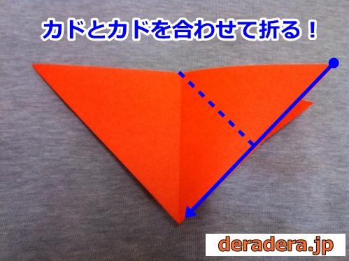 牛 折り紙 折り方13