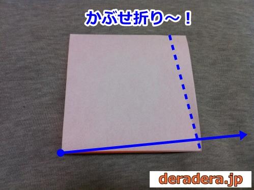 牛 折り紙 折り方31