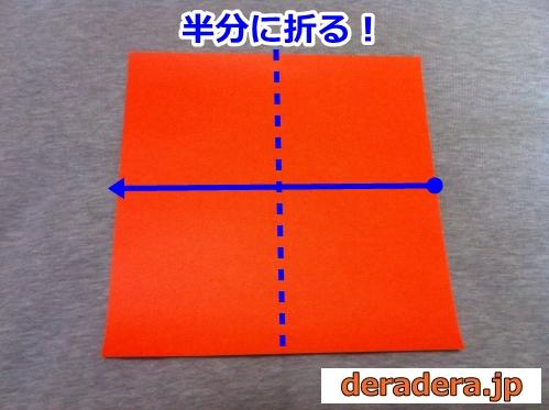 牛 折り紙 折り方28