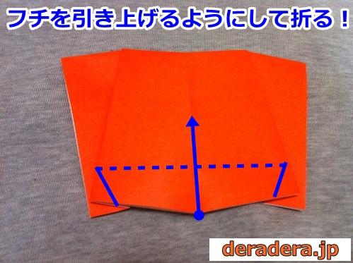 牛 折り紙 折り方35
