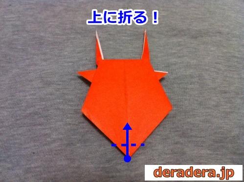 牛 折り紙 折り方23