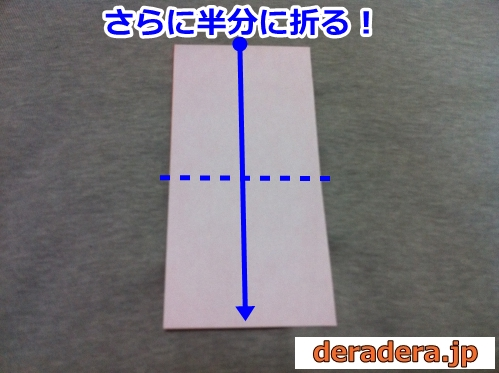 牛 折り紙 折り方29