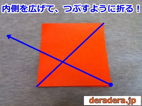 牛 折り紙 折り方04