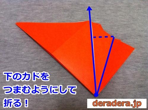 牛 折り紙 折り方15