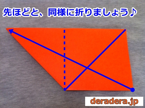 牛 折り紙 折り方07