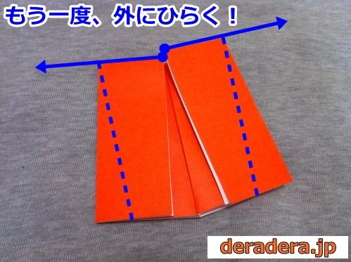 牛 折り紙 折り方33