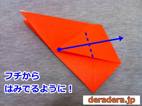 牛 折り紙 折り方11