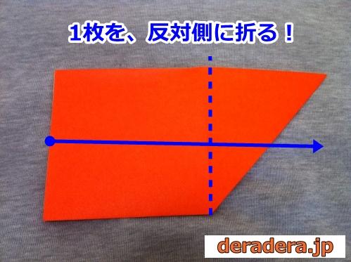牛 折り紙 折り方06