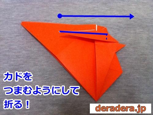 牛 折り紙 折り方18