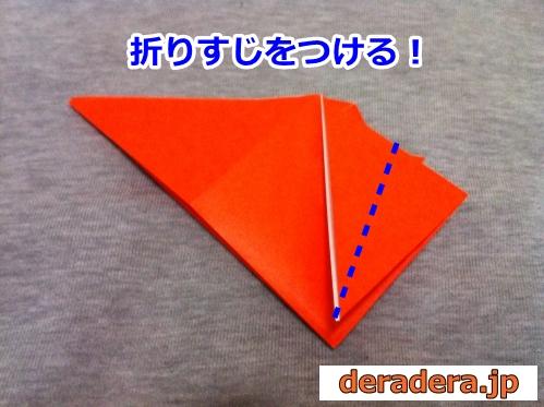 牛 折り紙 折り方14