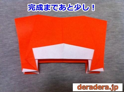 牛 折り紙 折り方38