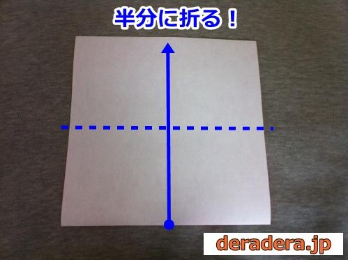 牛 折り紙 折り方02