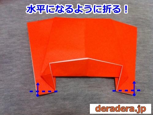 牛 折り紙 折り方36