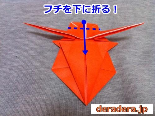 牛 折り紙 折り方20