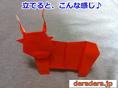 牛 折り紙 折り方42