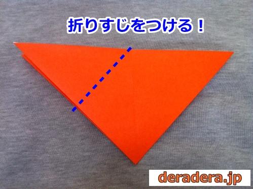 牛 折り紙 折り方09