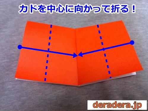 牛 折り紙 折り方32