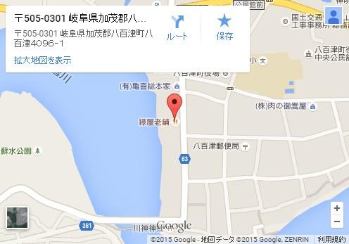 栗きんとん 岐阜 有名店03