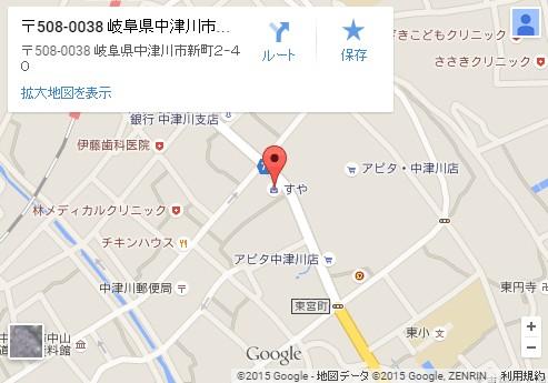 栗きんとん 岐阜 有名店06